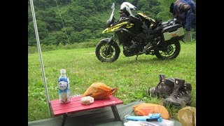 V-strom250  Day Camp Touring