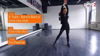 Dance2sense: Cha-Cha-Cha Moves by Ira Vlasova - E-Type - Banca Banca