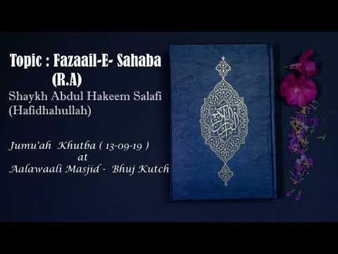 Fazaail - E - Sahaba R.A Shaykh AbdulHakeem Salafi (Hafidhaullah)  - Jumu'ah Khutbah