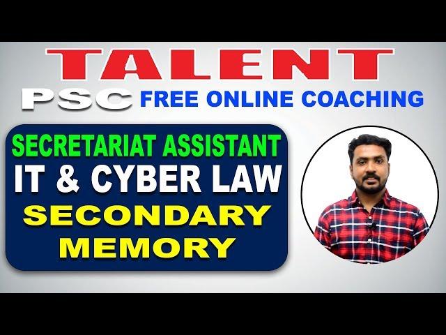 KERALA PSC | Degree Level | Secretariat Assistant | IT & CYBER LAW - SECONDARY MEMORY