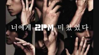 [FULL SONG] 2PM I WAS CRAZY ABOUT YOU [MP3 + DL]
