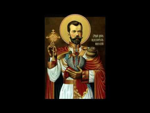 АКАФИСТ МУЧЕНИКУ ЦАРЮ-СТРАСТОТЕРПЦУ НИКОЛАЮ II