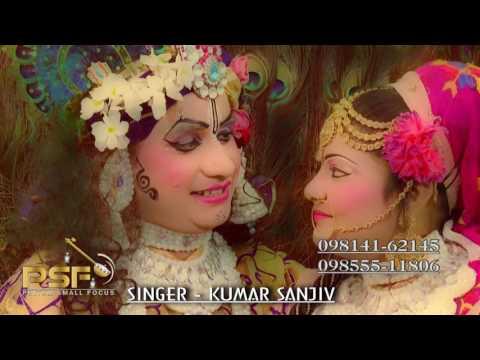 brij ke nand lala radha ke sanwariya sabhi dukh dor huye jab tera naam liya