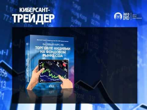 Финансовый анализ рынка форекс