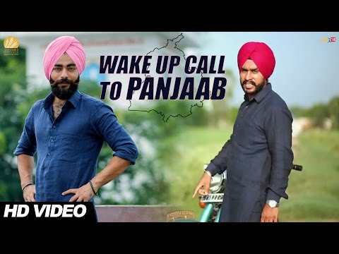 Wake Up Call To Panjaab  Romana