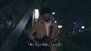 """uchuu; """"FLY"""" (Official Music Video)"""