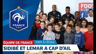 """""""Foot à l'Ecole André Malraux"""" de Cap d'Ail avec  Thomas Lemar et Djibril Sidibé !"""