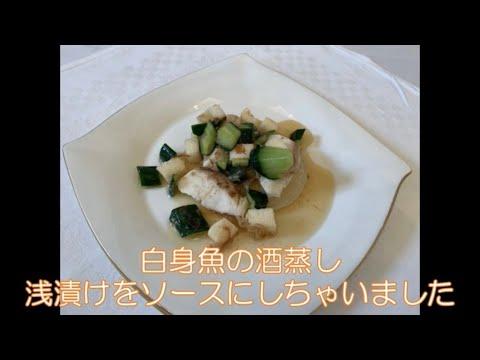【おうちで簡単プロの味★】シェフが教える!おうちで新レシピにチャレンジしてみませんか♪
