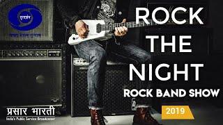 Rock The Night   Alobo Naga & The Band   EP #01