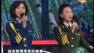 Катюша на китайском (Katyusha - Chinese version)