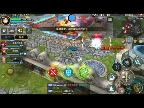 龍之谷M-英雄戰場-洛德里高示範