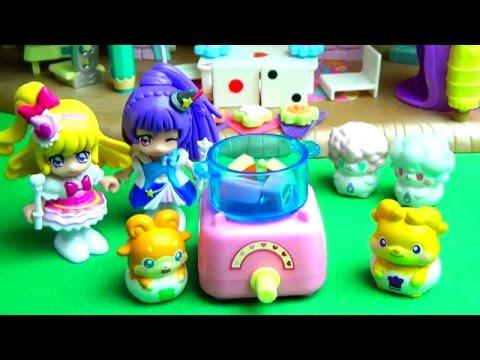 ヒミツのここたま  魔法使いプリキュアクッキング♪おもちゃアニメ