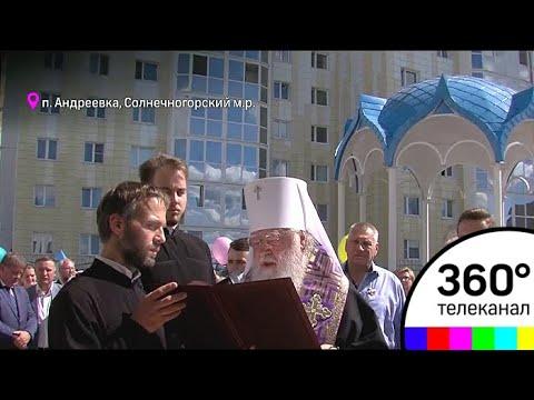 Храм спаса на крови петербург часы работы