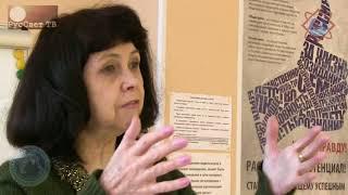 """Ч. 1 (из 8) Черниговская Наталья. """"Ключ к разгадке тайны Наска""""."""