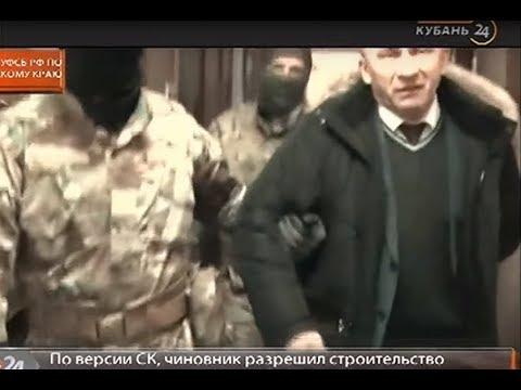 Арестован В. Гукалов в Ленинградском районе Кубани.
