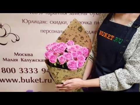Букет из 19 роз «Розовые грезы »