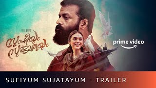 Sufiyum Sujathayum - Official Trailer