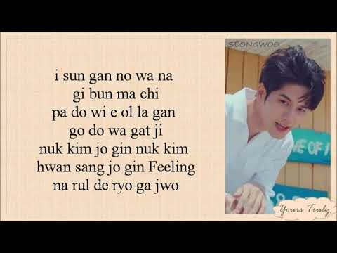ONG SEONG WU (옹성우) – Heart Sign (Prod. Flow Blow) Easy Lyrics