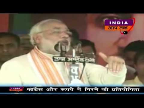 मोदी कांग्रेस और रुपया