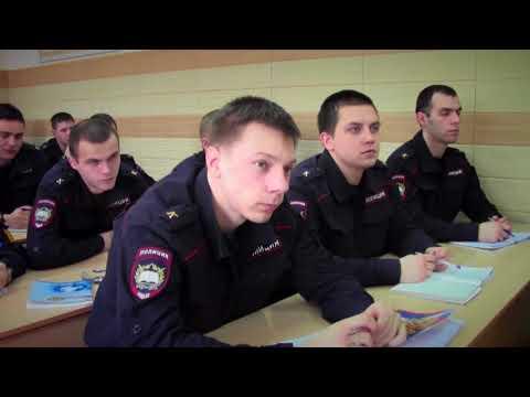 Уральский юридический институт МВД России