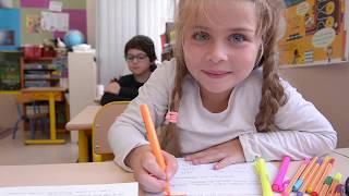 École Ozar Hatorah│Paris 13ème (75)
