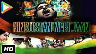 Hindustan Meri Jaan (HD) | Best Of Shankar   - YouTube