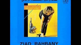 تحميل و استماع Khalas - Ziad Rahbani MP3