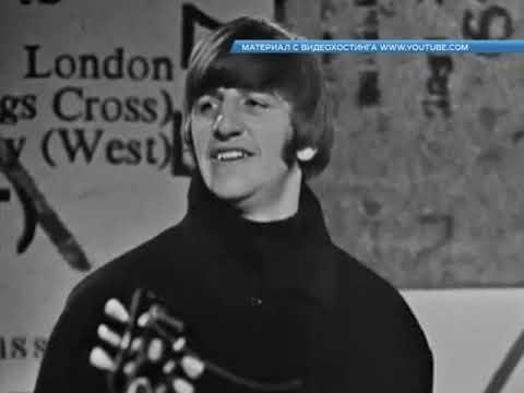 В Курске отметили Всемирный день The Beatles