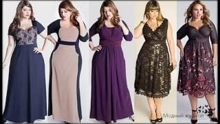 летняя одежда для женщин 40 лет Лето-время для ярких модных образов