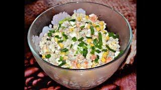 Рыбный салат с рисом  Ну, оОчень вкусно!