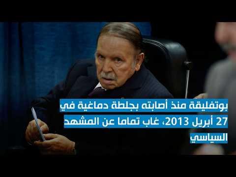 من هو عبد العزيز بوتفليقة.. أقدم الحكام العرب