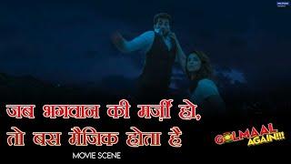 Jab Bhagwan Ki Marzi Ho, Tab Bas Magic Hota Hai   Movie scene   Golmaal Again   Ajay Shreyas Kunal