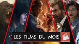 LES FILMS DU MOIS - MARS 2017