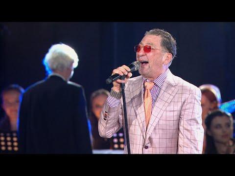 Григорий Лепс – Зараза (Юбилейный концерт Николая Баскова, 2021)
