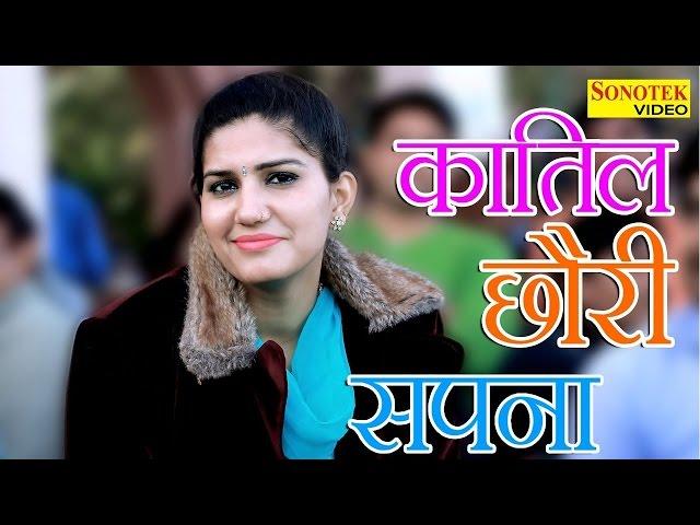 One Dream New Haryanvi Song 2016 Pyarelal Preety Team Hr ...