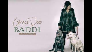 """اغاني حصرية Grace Deeb - """"Baddi"""" [Lyrics Video] [غريس ديب - بدي [فيديو الكلمات تحميل MP3"""