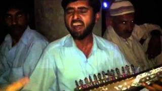 Rabab mange ashiq awo chaina uplode by SHEHREAR KHAN london