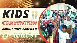 14 August Kids Event. Kids for Jesus