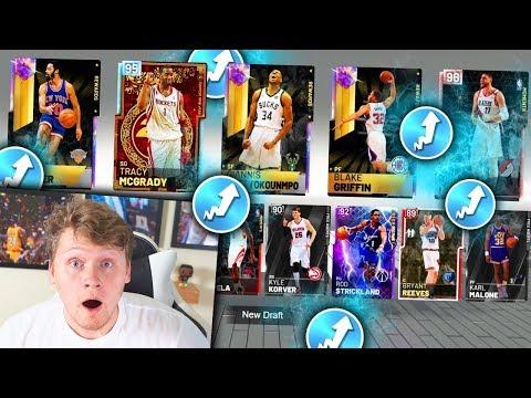 THE BOOST DRAFT! NBA 2K19