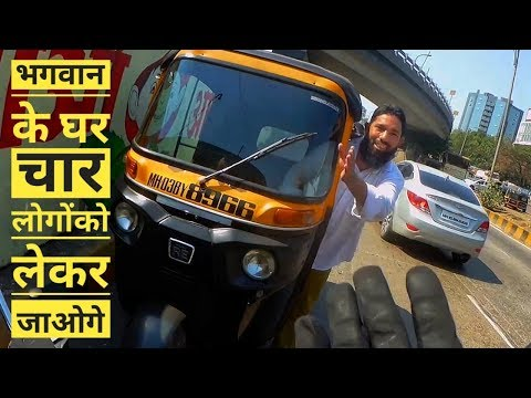 Road Rage With Auto Rikshaw Driver Part 5 | True Subscriber | Thunder On Road