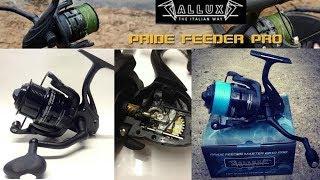Катушки allux pride feeder master pro 6510