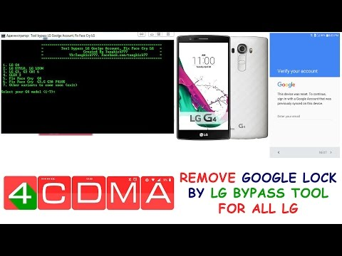 Instant LG FRP verify google acount gmail bypass reset