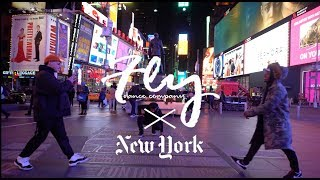 "Fly Dance Company: Times Square: Anderson Paak ""Who R U?"""