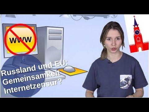 Russland und EU: Gemeinsamkeit Internet-Zensur? [Video]