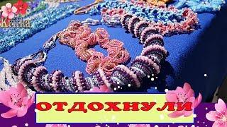 Не гламурное видео: Саки: Новофедоровка: ОТДЫХ В КРЫМУ
