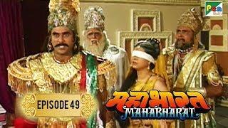 दुर्योधन का अट्टहास - दोबारा चौसर का खेल? | Mahabharat Stories | B. R. Chopra | EP – 49 - Download this Video in MP3, M4A, WEBM, MP4, 3GP