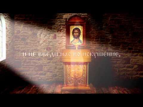 Молитва перед чтением псалтири по усопшим текст