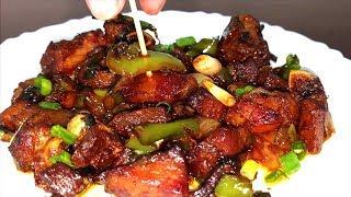 Pork Manchurian Recipe | Pork Manchuri Recipe