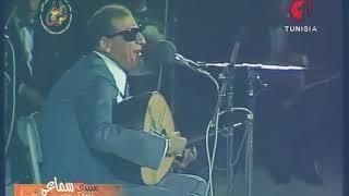 اغاني طرب MP3 سيد مكاوي [ الأمل ] قرطاج 1985 تحميل MP3