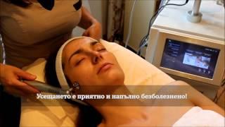 Кислородна мезотерапия с хиалуронова киселина